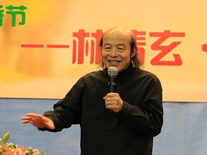林清玄:好的教育不是教孩子争第一 而是唤醒其内心的种子