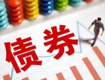 今年以来滨州市累计争取地方政府专项债券资金193.35亿元 列全省第4位