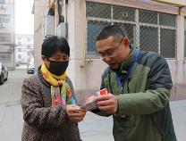 热力公司供热服务卡打通服务用户最后一米的距离