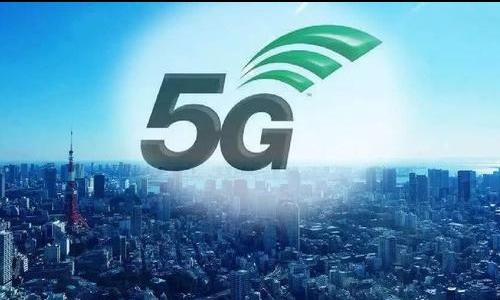 明確了!不辦5G套餐也能用上5G網,這樣扣費