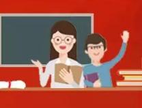 20条!教育部等5部门发文加强新时代中小学思政课教师队伍建设
