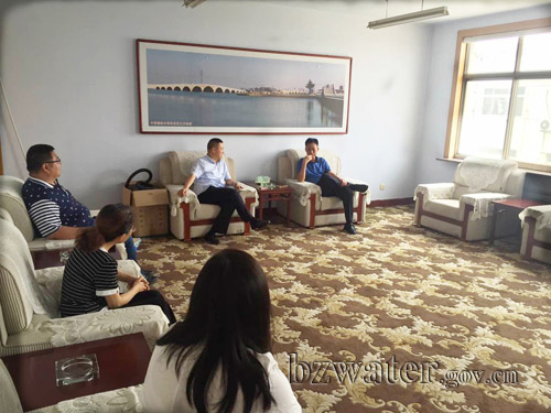 淄博市水利勘测设计院来我院学习交流