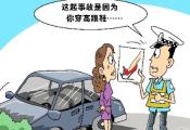 女司机注意!开车时身穿长裙、长发飘飘?NO!