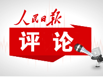 """人民日报评""""吴某凡被刑拘"""":顶流不是法外之流!"""