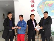 点赞!滨州这个村向里则实验小学捐书9000册!