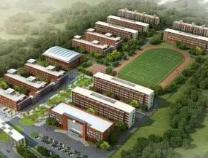 沾化将新建一所学校 计划9月1日投入使用