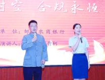 省联社滨州审计中心举办主题演讲比赛