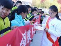 """无棣车王镇中学举办""""艾滋病防治""""宣传活动"""