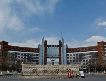 滨州学院与青岛科技大学共建研究生联合培养基地