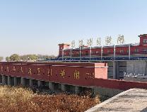 饮水当思源 滨州全力建造山东省引黄济青渠首段工程
