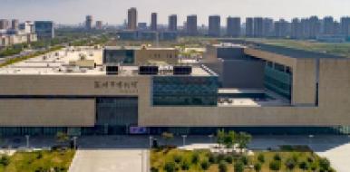 国庆节假期,滨州市博物馆正常开放