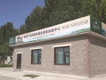 滨州盛华实业集团:研发国内领先墙体保温技术 助推绿色环保发展