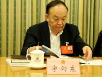 宇向东参加滨州代表团分组审议:搭建线上线下政企沟通交流平台