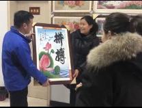 让爱传递,仲景宛西山东区业务人员为枣庄智培中心送去新春温暖