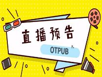 【直播预告】今晚,滨州网带你与滨职学子一起诵读经典!