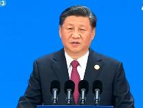 直播:习近平出席第二届中国国际进口博览会开幕式并发表主旨演讲