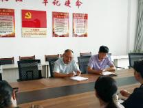 滨州职业学院轻纺化工学院展开党风廉政警示教导专题党课