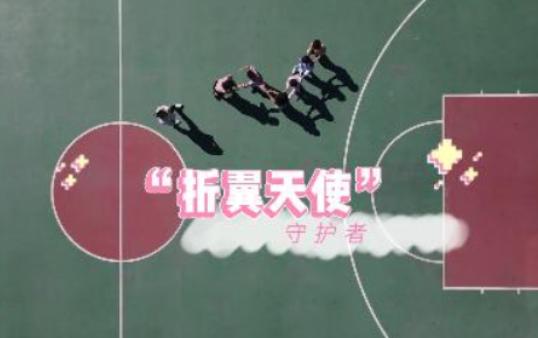 """点赞!邹平市特殊教育学校守护""""折翼天使""""!"""