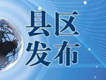 """邹平市焦桥镇组织党员干部开展""""十个一""""活动"""