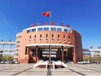 滨州市第一中学发布2019年招生简章 计划招生1000人