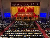 滨州网直播|省十三届人大三次会议开幕