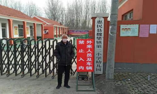 惠民县魏集镇学区积极做好新型冠状病毒感染的肺炎疫情防控工作