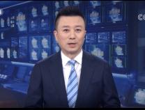 【央视快评】更好展示中华文明风采 弘扬中华优秀传统文化