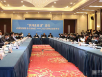 """第八次""""濱州企業日""""舉行 政府部門從三方面發力為企業和企業家服務"""