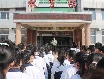 树人学校开展全国中小学生安全教育日活动