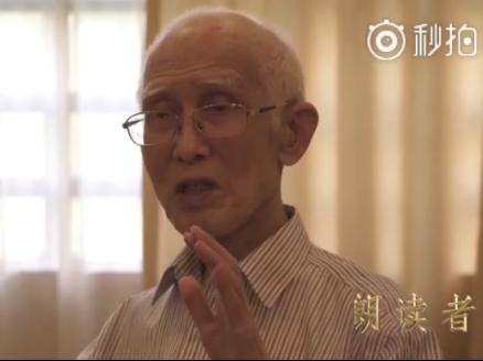 #CCTV朗读者# 余光中最后的电视影像 董卿动情回忆录像情景
