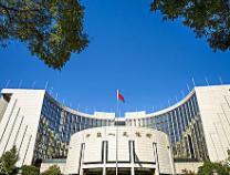 """中国人民银行滨州市中心支行:畅通金融服务 赋能""""83""""工程"""