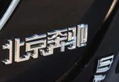 北京奔驰操作失误,几万辆汽车可能进水