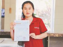 滨州首份企业自助打印原产地证书出炉