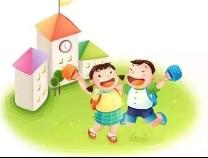 权威解答2018年滨州市义务教育阶段学校招生入学政策!