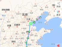 """""""烟花""""已冷,台风""""化身""""热带气压!对滨州市的影响基本结束"""