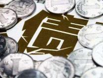 阳信全县之力打击逃废银行债务 不良贷款率由3.30%降至2.36%