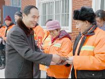 滨州爱心企业情暖环卫工人