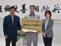 """滨州惟一,博兴万事达""""赵康康创新工作室""""获省级荣誉!"""