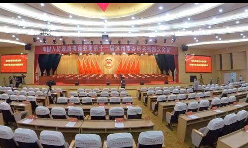 """滨州网+联通5G+VR直播带你围观滨州""""两会""""开幕式"""