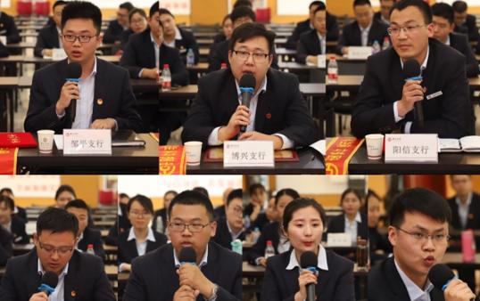 """滨州中行组织开展""""青春心向党 建功新时代""""特别主题团日"""
