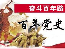 【百年党史·滨州英杰】红色交通员王壮基:伤口藏密信 血洒黄河畔