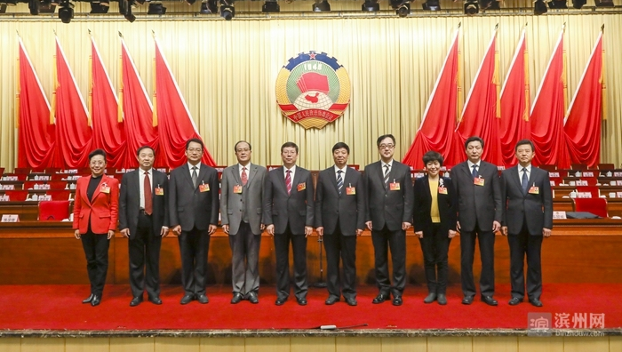 政协第十一届滨州市委员会第二次会议胜利闭幕 补选四名市政协常委
