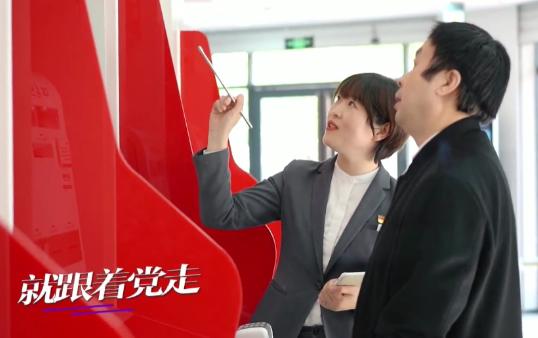 青年节,《奔跑吧,惠民青年》MV燃情唱响!