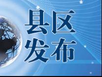 """惠民县何坊街道中心小学多彩活动擦亮""""大阅读名片"""""""