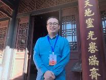 【儒商滨州行 乡音叙乡情】王新明:期待赤子城与滨州企业达成共识