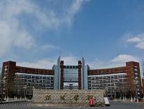 滨州学院公开招聘45名工作人员!快看你符合条件吗?