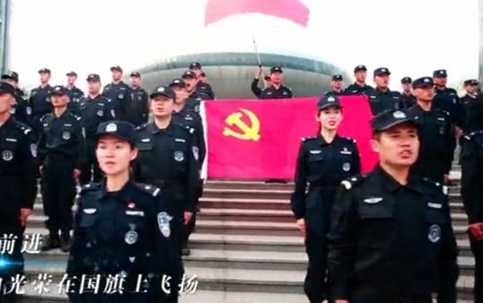滨州公安特巡警唱响警歌 向党的百年华诞献礼!