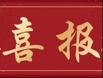 """滨州1人上榜!第二届""""齐鲁最美法官""""候选人及提名候选人公示"""