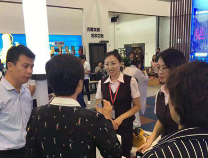 招商银行亮相山东国际文化产业博览会